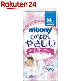 ムーニー いちばんやさしい お産用ケアパッド Mサイズ 10枚【楽天24】[ムーニー お産パッド]【unosan】【unmoon】