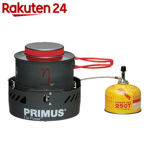 PRIMUS(プリムス) イータパワー・EF P-ETA-EF[PRIMUS(プリムス) 調理器具(アウトドア用)...