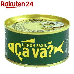 岩手県産 サヴァ缶 国産サバのレモンバジル味 170g【楽天24】[岩手県産 さば缶詰]