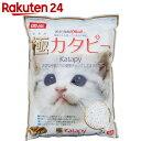 猫砂 ペパーレット 極カタピー 7L【楽天24】【pet6】