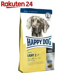 ハッピードッグスプリーム・フィット&ウェルライト2低脂肪体重管理中-大型犬成犬用大粒12.5kg