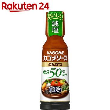 カゴメ 醸熟ソース 塩分50%カット とんかつ 180ml
