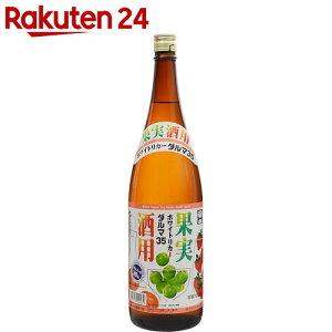 ホワイトリカー ダルマ35 連続式焼酎 瓶 35度 1800ml【楽天24】[中国醸造焼酎甲類]