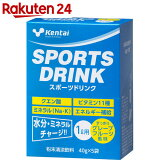 Kentai(ケンタイ) スポーツドリンク 40g(1L用)×5袋