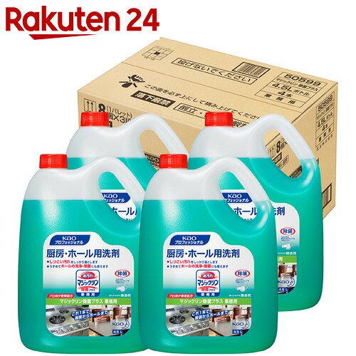 【ケース販売】花王プロフェッショナル マジックリン除菌プラス 業務用 4.5L×4個