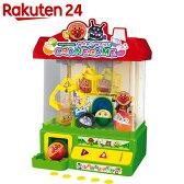 アンパンマン NEWわくわくクレーンゲーム【楽天24】【あす楽対応】[ピノチオ(PINOCCHIO) 幼児用おもちゃ(1歳から)]