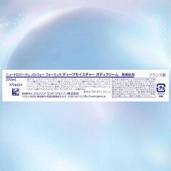 ニュートロジーナノルウェーフォーミュラディープモイスチャーボディクリーム微香性200ml6枚目