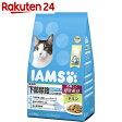 アイムス 成猫用 下部尿路とお口の健康維持 チキン 1.5kg【楽天24】【あす楽対応】【pet7】[アイムス FLUTD(猫下部尿路疾患)対策]【pet7】