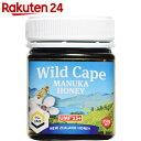 WildCape ニュージーランド産マヌカハニー 15+UMF 250g【楽天24】【あす楽対応】[WildCape(ワイルドケイプ) マヌカハニー]