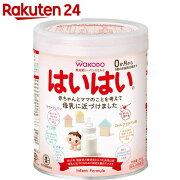 レーベンスミルク 粉ミルク