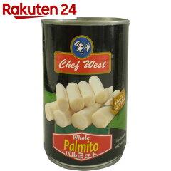 パルミット(ホール)ヤシの新芽水煮缶詰400g