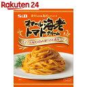 まぜるだけのスパゲッティソース オマール海老トマトクリーム 130g