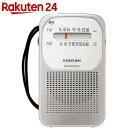 コイズミ AM/FMラジオ SAD-7219/S シルバー