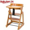 日本育児 たためる木製スマートハイチェア3 ナチュラル