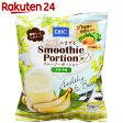 DHC 豆乳にまぜるスムージーポーション バナナ味 5個入り【楽天24】[DHC スムージー]