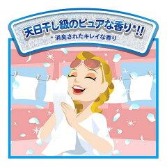 【ケース販売】ボールドジェルボールWプラチナプラチナホワイトリーフの香り詰替用18個入×12個2枚目