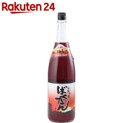 サンムーン 京都赤酒 ばくだん 1800ml【24】[サンムーン カクテルボール]
