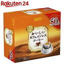UCC おいしいカフェインレスコーヒー ドリップコーヒー 7g×50杯...