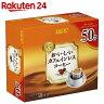 UCC おいしいカフェインレスコーヒー ドリップコーヒー 7g×50杯分【楽天24】【あす楽対応】[UCC ドリップコーヒー]【UCC1704】【UCC07PO】