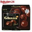 ロッテ ガーナ 生チョコレート ブラック 64g×6個【楽天24】[ガーナ チョコレート]