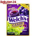 Welch's(ウェルチ)キャンディ グレープ&マスカット 80g