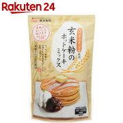 ホットケーキミックス 熊本製粉
