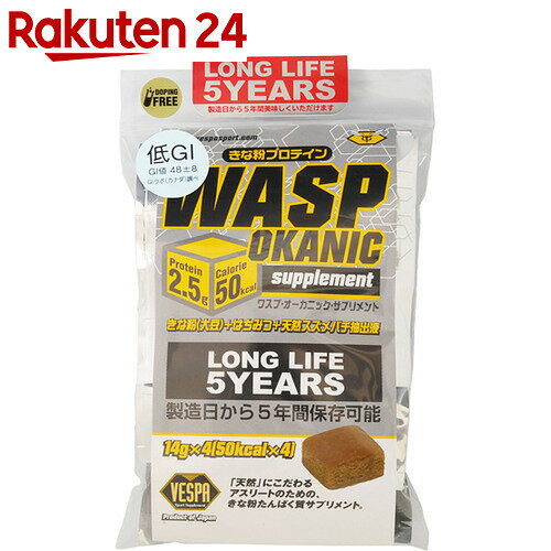 WASP OKANIC supplement(ワスプオーカニックサプリメント) 14g×4個入×10袋【24】[VESPA(ベスパ) エナジーバー(パワーバー)]