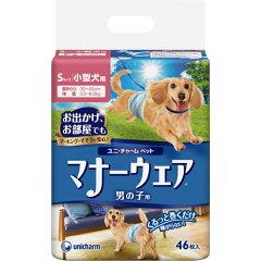 【ケース販売】マナーウェア男の子用Sサイズ小型犬用46枚×8個2枚目