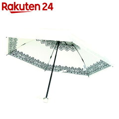 PREMIUMWHITEレース柄晴雨兼用50ミニ折畳傘ブラック