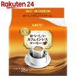 UCC おいしいカフェインレスコーヒー ドリップコーヒー 7g×18杯分【楽天24】【あす楽対応】