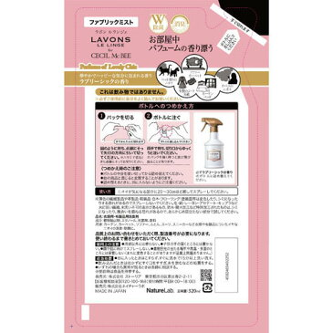 ラボン ファブリックミスト CECIL McBEE ラブリーシックの香り つめかえ用 320ml