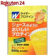 ウイダー ジュース プロテイン オレンジ