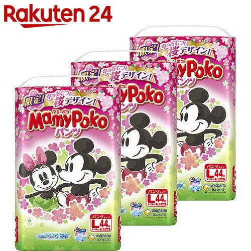 【数量限定】【ケース販売】マミーポコパンツ Lサイズ 桜デザイン 44枚×3個
