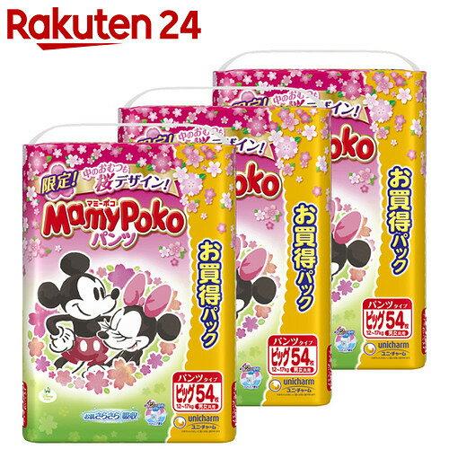 【数量限定】【ケース販売】マミーポコパンツ ビッグサイズ 桜デザイン 54枚×3個
