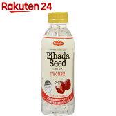 Bihada Seed Drink ライチ 200ml【楽天24】【あす楽対応】[Sawasdee バジルシード]