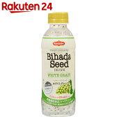 Bihada Seed Drink ホワイトグレープ 200ml【楽天24】【あす楽対応】[Sawasdee バジルシード]