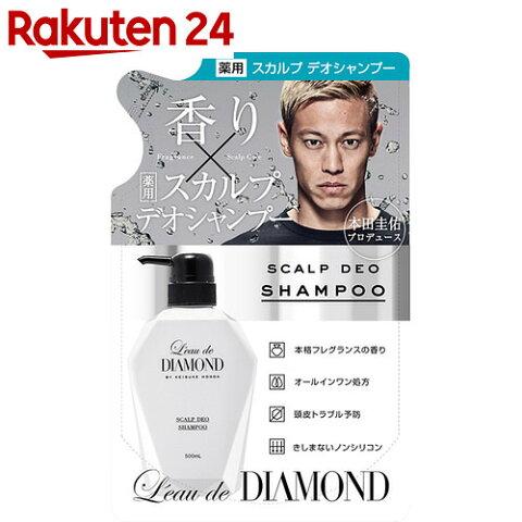 ロードダイアモンド バイ ケイスケホンダ 薬用スカルプデオシャンプー レフィル 430ml