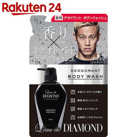 ロードダイアモンド バイ ケイスケホンダ 薬用デオドラントボディウォッシュ レフィル 430ml