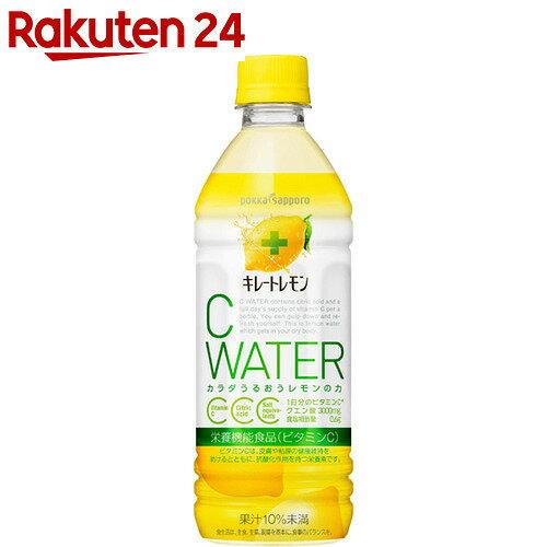 【ケース販売】ポッカサッポロ キレートレモン Cウォーター 500ml×24本