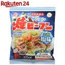 【ケース販売】ケンミン 焼ビーフン こく旨塩味 70g×30個