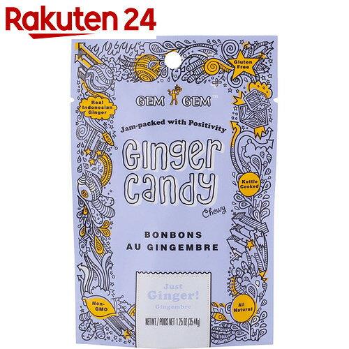 【ケース販売】GEM GEM ジンジャーキャンディ オリジナル 35.44g×12袋【24】[キャンディー]