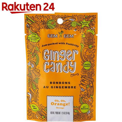 【ケース販売】GEM GEM ジンジャーキャンディ オレンジ 35.44g×12袋【24】[キャンディー]