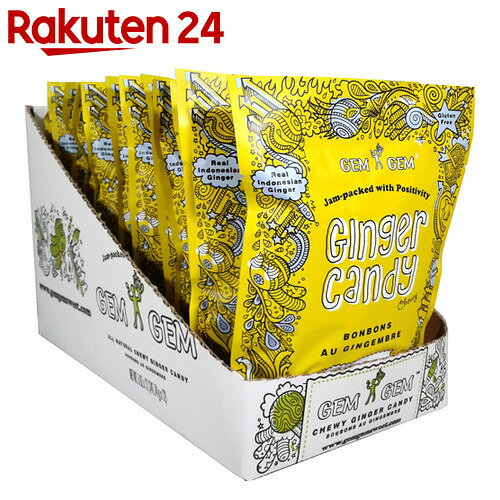 【ケース販売】GEM GEM ジンジャーキャンディ レモン 35.44g×12袋【24】[キャンディー]