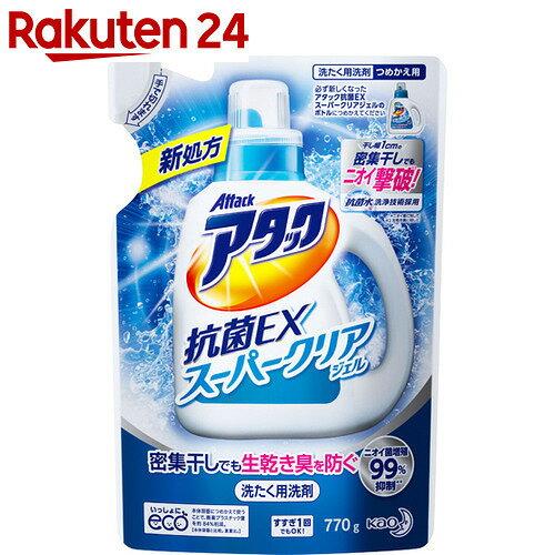 【ケース販売】アタック 抗菌EX スーパークリアジェル つめかえ用 770g×15個