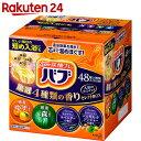 バブ 厳選4種類の香りセレクトBOX 48錠入(4種類各12...
