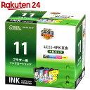 ブラザー用インクカートリッジ LC11-4PK互換 4色パック INK...