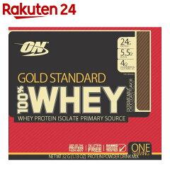 GoldStandard(ゴールドスタンダード)100%ホエイエクストリームミルクチョコレート32g(国内正規品)