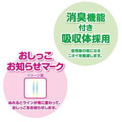 【ケース販売】グーンパンツまっさらさら通気Mサイズ74枚×3個(222枚入)7枚目