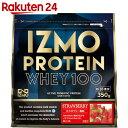 IZMO ホエイプロテイン ストロベリー風味 350g