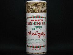 【マル得】ジェーン クレイジーソルト【販売:Kitchen Garden】【税込3900円以上で送料無料】...